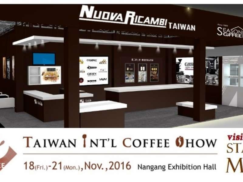 Taiwan Int'l coffee show: Nuova Ricambi Taiwan allo stand M610 con tutte le ultime novità