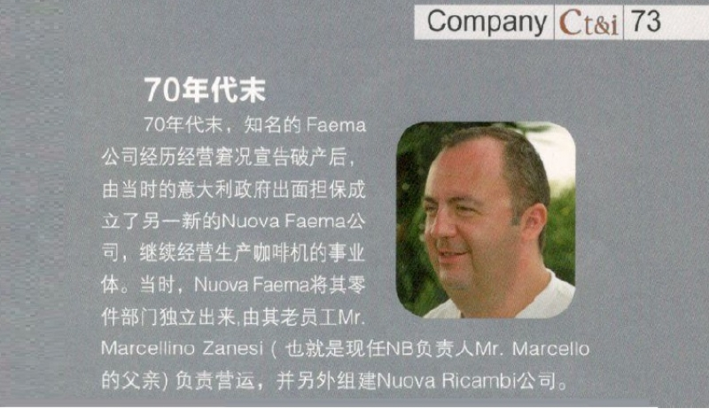 interview of Macello Zanesi  - Cinese