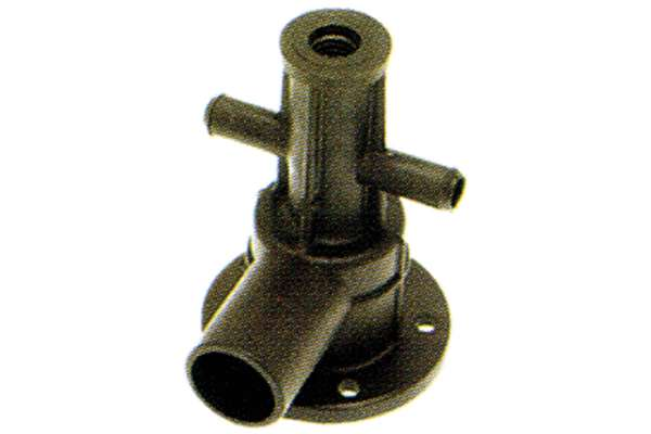 LOWER WASH ARM ASSEMBLY
